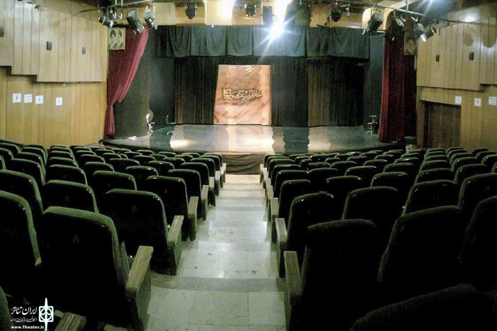 سالن فرهنگ اداره ارشاد اسلامی